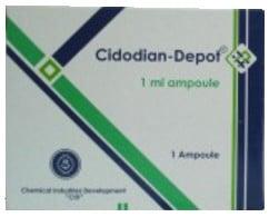 صورة, عبوة ,سيدوديان, متخزن, Cidodian ,Depot