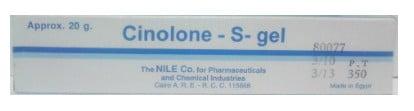 صورة , عبوة , دواء , مرهم وجل , مضاد للإلتهابات والحساسية , سينولون س , Cinolone S