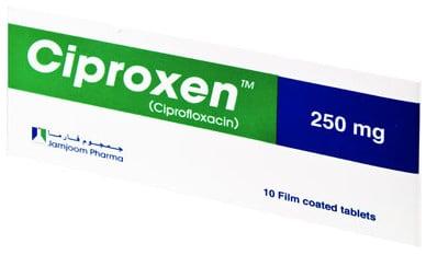صورة, عبوة ,سيبروكسين, Ciproxen