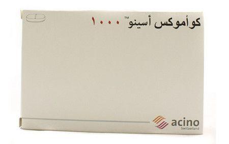 دواء كوأموكس أسينو ، صورة CoAmox Acino