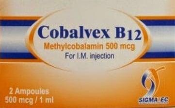 صورة , عبوة , دواء , كوبا لفيكس ب12 , Cobalvex B12