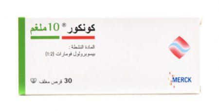دواء كونكور ، صورة عقار Concor ، علاج ضغط الدم المرتفع