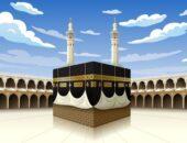مقال عن فتح مكة , Conquest of Mecca