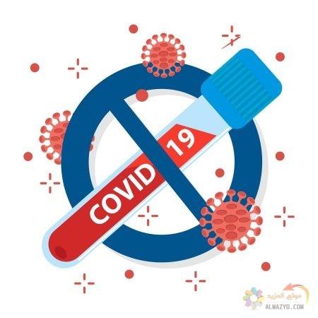 صورة فيروس كورونا كورونا كوفيد-١٩ Coronavirus Image