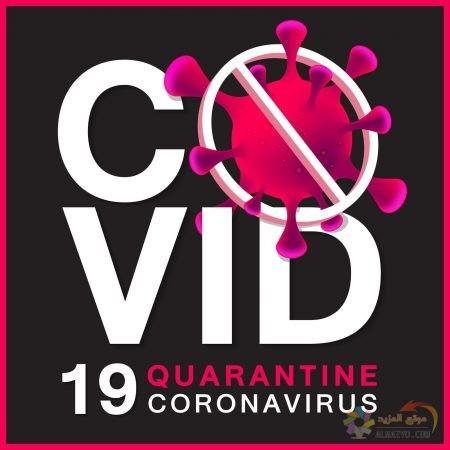 صور فيروس الكورونا كورونا كوفيد-١٩ Coronavirus Image