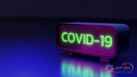 صوره فيروس كورونا كورونا كوفيد-١٩ Coronavirus Image