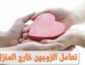 الزوجين , قلب أحمر , حب