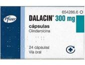 دواء دالاسين , حبوب Dalacin