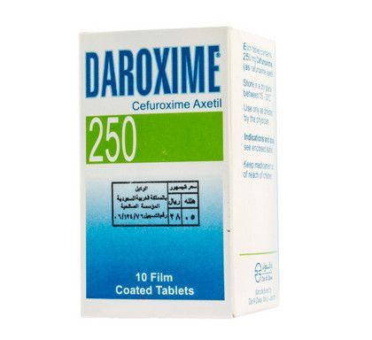 صورة,علاج, عبوة , دواء, داروكسيم , Daroxime