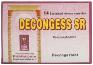 صورة, عبوة, ديكونجس إس آر ,Decongess SR