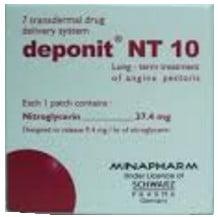 صورة, عبوة, ديبونيت إن تي ,Deponit NT