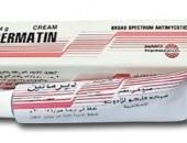 صورة , عبوة , دواء , ديرماتين , Dermatin