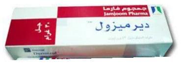 صورة,دواء, عبوة, ديرميزول, Dermizol