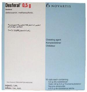 صورة,عبوة, دواء , ديسفيرال , Desferal