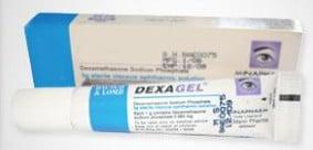 صورة,دواء,عبوة ,ديكساجل, Dexagel