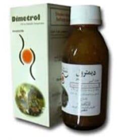 صورة,دواء,علاج, عبوة, ديمترول ,معلق, Dimetrol