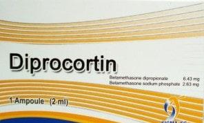 صورة,عبوة, حقنة,أمبول, ديبروكورتين , Diprocortin