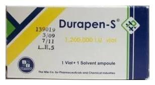 صورة , عبوة , دواء , حقن , علاج الإلتهابات , ديورابن إس , Durapen-S