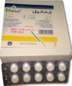 صورة , عبوة , أقراص , إيفانول , Efanol
