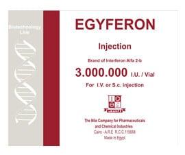 صورة , عبوة , دواء , أمبولات , علاج الميلانوما الخبيثة , إيجيفيرون , Egyferon
