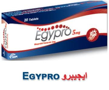 صورة , عبوة , دواء , إيجيبرو , Egypro