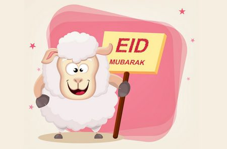 صور عيد الأضحى , Eid Mubarak , عيد مبارك , عيد سعيد