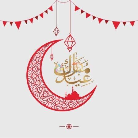 صورة عيد مبارك مع هلال أحمر كبير