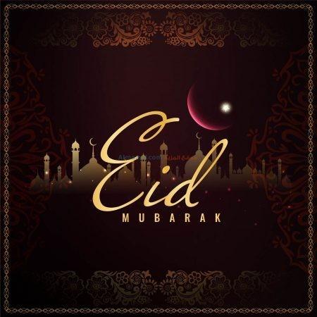صورة جميلة ، كلمة ، Eid Mubarak ، المسجد ، الهلال