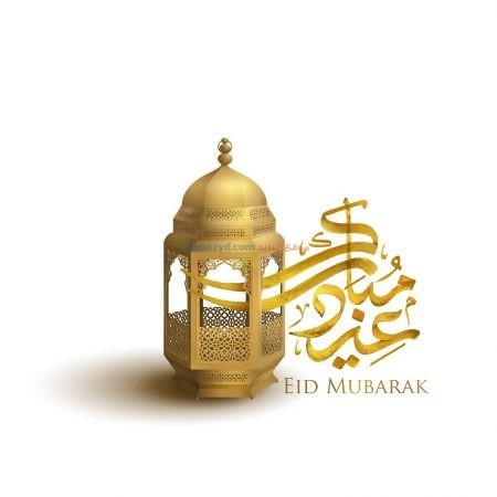 صورة ، عيد مبارك ، مزخرفة ، الزينة الجميلة