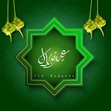 عيد مبارك ، العربي ، الانجليزي ، صورة