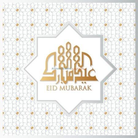تصميم جميل ، عيد مبارك ، عيد مبارك ، صورة