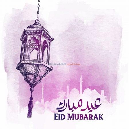 كلمة, عيد مبارك, جميلة , صورة