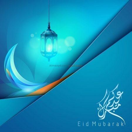 كلمة، عيدكم مبارك، مكتوبة ، صورة جميلة