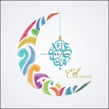 صور العيد الجميلة، صورة عيد مبارك