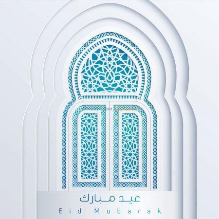 صور عيد مبارك ، عيد سعيد ، تهاني العيد , عيد الفطر، الأصحاب ، عيد مبارك ، صور العيد ، عيد الأضحى