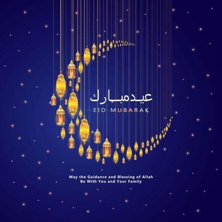 عيد مبارك ، صورة جميلة