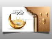 عيد الأضحى , Eid al-Adha Image , صورة
