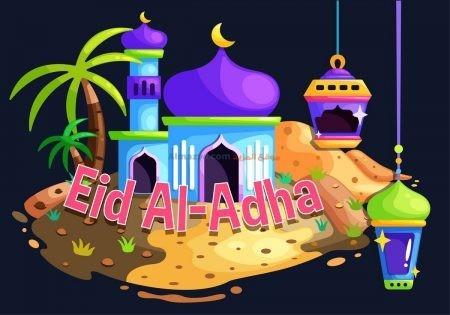 Eid al-Adha Pictures , العيد بالانجليزي