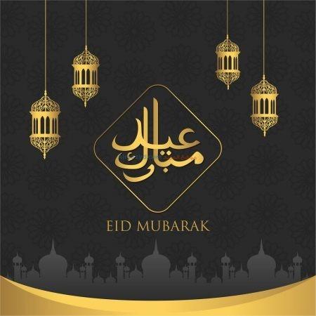 Eid al-Adha Pictures