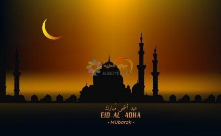 تهاني عيد الأضحى، رسائل عيد الأضحى، حالات واتساب، عيد مبارك، صور العيد