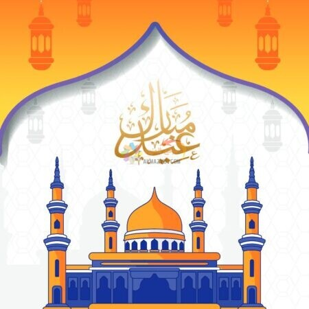 أجمل التهاني في عيد الأضحى ، صور جميلة ، Eid al-Adha