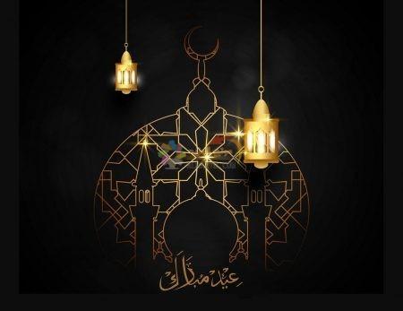 رسائل نصية، تهاني العيد، Eid al-Adha ، عيد أضحى مبارك، مسجات العيد، عيد مبارك، صور العيد