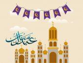 تهاني عيد الفطر للزوج, صور عيد الفطر ، عيد مبارك، صورة العيد، خلفيات عيد سعيد