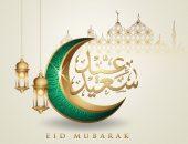 مسجات عيد الفطر قصيرة , صورة Eid al-Fitr