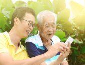صورة , الشيخوخة , كبار السن , النظرة الإيجابية