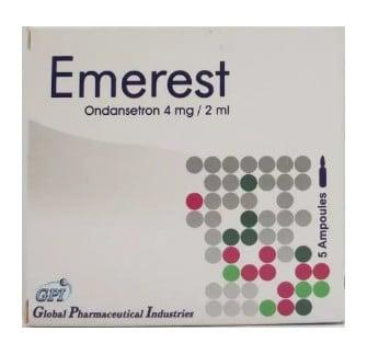 صورة , عبوة , دواء , حقن , لعلاج الغثيان والقيء , إمريست , Emerest