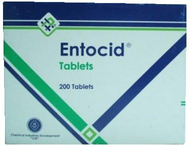 صورة, عبوة, أقراص, إنتوسيد, Entocid
