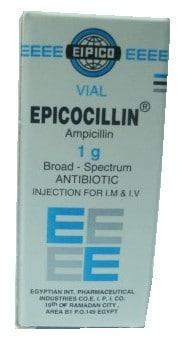 صورة,دواء,علاج,عبوة, إبيكوسيللين فيال , Epicocillin Vial