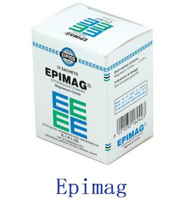 صورة, دواء, علاج, عبوة, إبيماج , Epimag