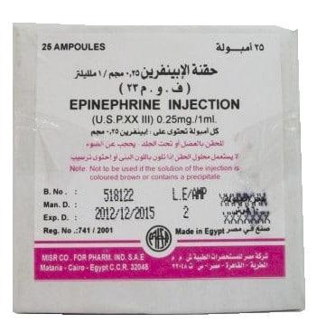 صورة , عبوة , دواء , أمبولات , لتخفيف أعراض الربو , ابنيفرين , Epinephrine
